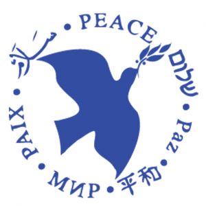 logo for Presbyterian Peace Fellowship